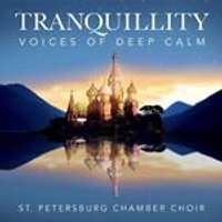 Tranquillity: Voices of Deep Calm (Music CD)