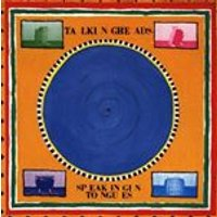 Talking Heads - Speaking In Tongues (Music CD)