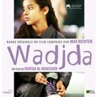 Original Soundtrack - Wadjda (Max Richter) (Music CD)