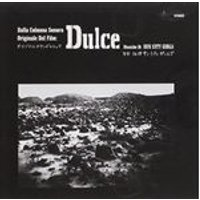Sun City Girls - Dulce (Original Soundtrack Recording)