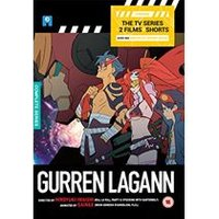 Gurren Lagann DVD Collectors Edition