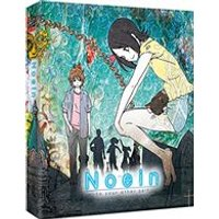 Noein Collectors Edition [Blu-ray]