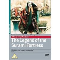 Legend Of The Surami Fortress