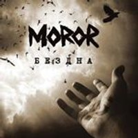 Moror - Abyss (Music CD)