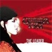 Gemma Ray - The Leader