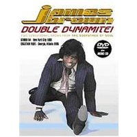 James Brown - Double Dynamite!