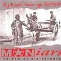 Moniars - Even Granny Was Dancing