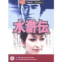 Water Margin, The - Vol. 9