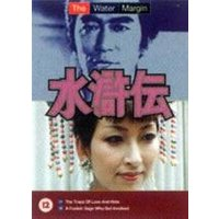 Water Margin, The - Vol. 10