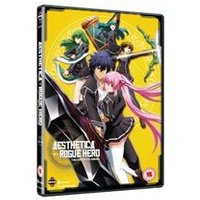Aesthetica Of A Rogue Hero: The Complete Series