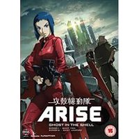 Ghost In The Shell Arise: Borders Parts 1 And 2