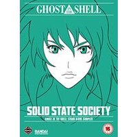 Ghost In The Shell: SAC - Solid State Society [DVD]