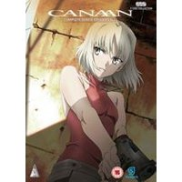 Canaan Collection