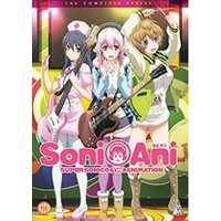 Super Sonico: Collection