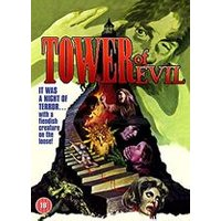 Tower of Evil - Digitally Remastered [DVD]