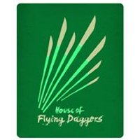 House Of Flying Daggers Steelbook [Blu-ray]