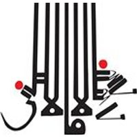 Shabazz Palaces - Lese Majesty (Music CD)