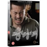 Breathless (2-disc Special Edition)