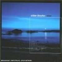 Aidan ORourke - Sirius (Music CD)