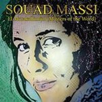 Souad Massi - El Mutakallimn (Masters Of The Word) (Music CD)