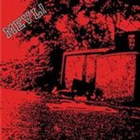 Meal - Meal (Music CD)