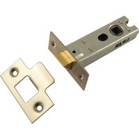 Matt Nickel Tubular Latch