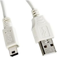 CANON IFC 400 PCU USB KABEL