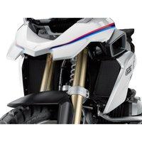 Rizoma Kühlergitter ZBW065B für BMW R 1200 GS LC