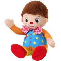 Sing-along with Mr Tumble - Cbeebies Gifts