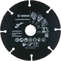 Bosch Professional Universal Carbide Multi Cutting Disc 125mm