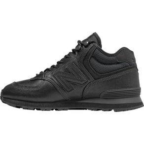 New Balance MH 574 Sneaker