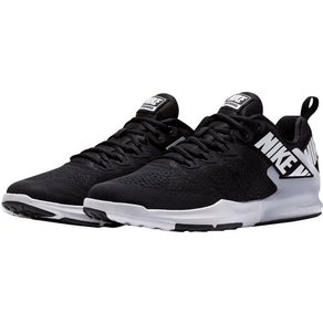 Nike Zoom Domination Trainer 2 Trainingsschuh