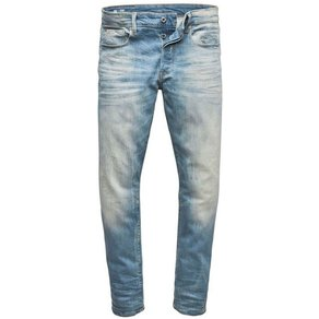 G-Star Raw RAW Regular-fit-Jeans 3301 Straight Tapered