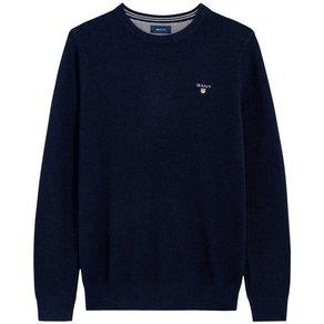 Gant Pique-Pullover