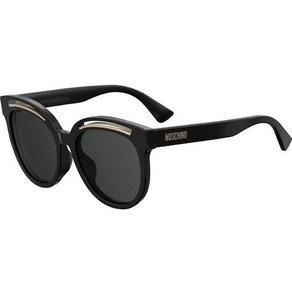 Moschino Damen Sonnenbrille MOS043 F S