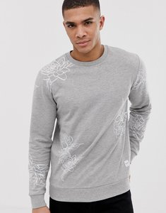 Read more about Only sons sweatshirt with all over print - medium grey melange
