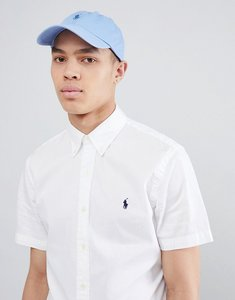 Read more about Polo ralph lauren garment dyed slim fit short sleeve button-down shirt with player logo in white - w