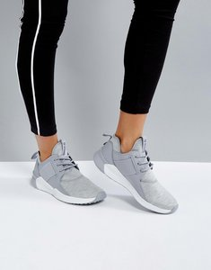 Read more about Reebok training guresu trainers in grey - cool shadow
