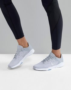 Read more about Nike training zoom condition 2 trainers in grey - wolf grey mtlc silve
