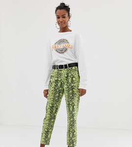 Read more about Bershka trousers in snake print