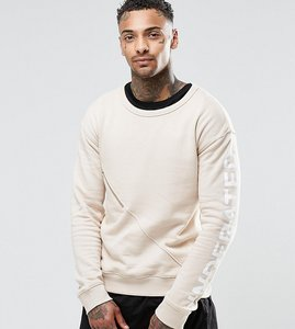 Read more about Underated sweatshirt with front zip pocket - sand