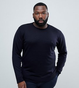 Read more about French connection plus plain logo crew neck knit jumper