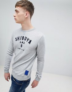 Read more about Scotch soda washed sweat - grey