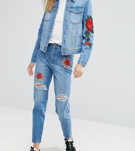 Read more about Kubban tall applique patch boyfriend jeans - mid blue