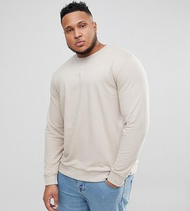 Read more about Only sons crew neck sweat - feather grey