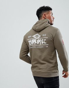Read more about Good for nothing hoodie in khaki with japanese back print - khaki