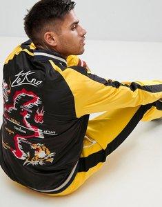 Read more about Diesel j-crust souvenir jacket - yelow
