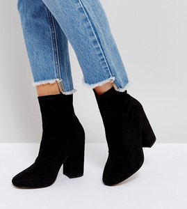 Read more about Asos elaborate sock boots - black