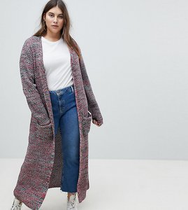 Read more about Glamorous curve longline cardigan in multicolour yarn - multicolour twist