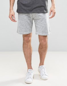 Read more about Esprit jersey short - 030 grey